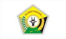 logo_sultenggara